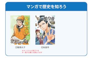 benessebooks manga