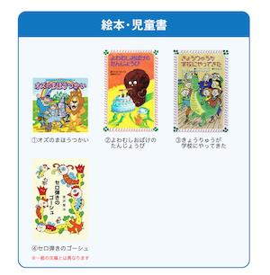 benessebooks picture book