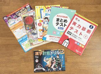 Shinkenzemi 4th grade teaching materials