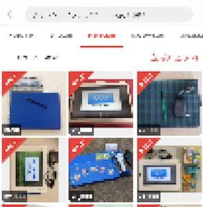Flea market apps