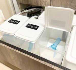 Kitchen detergent storage
